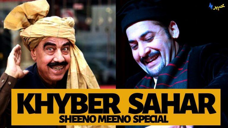 Khyber Sahar | Sheeno Meeno Special | Sheeno Mama | Falak Niaz Singer | Shahid Malang Rabab