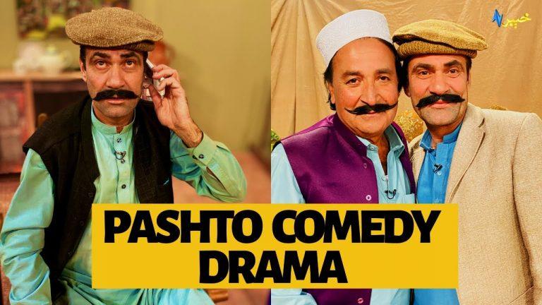 Kour ore | Shahenshah Pashto Comedy Drama | Pashto Funny | Khyber | Pashto