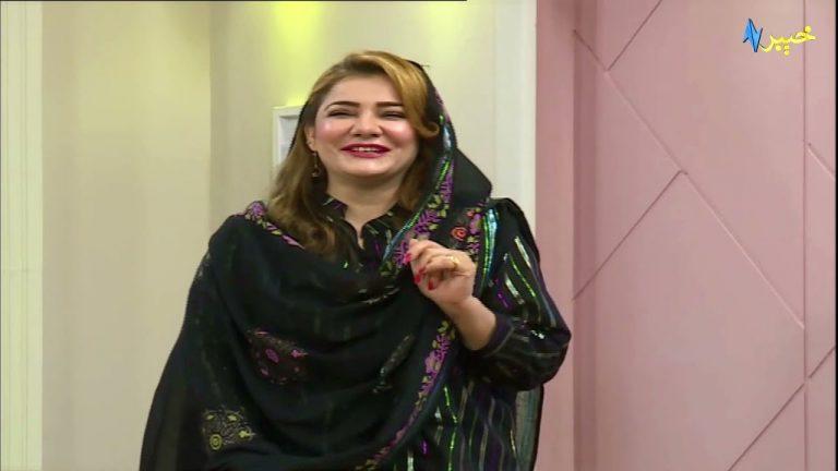 Khyber Sahar | Pashto Morning Show | Pashto Entertainment | Meena Shams | Khyber TV | 13 07 21