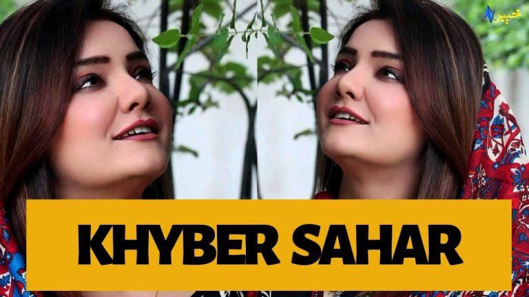 Khyber Sahar | Pashto Morning Show | Pashto Entertainment | Meena Shams | Khyber TV