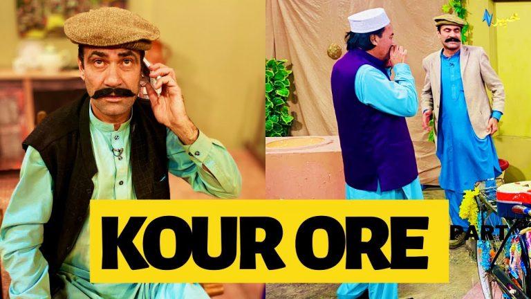 Kour ore | Shahenshah Pashto Comedy Drama | Pashto Funny | Khyber | Pashto | 06 07 21